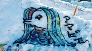 雪あそび広場